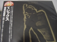 """T Rex, Electric Warrior (Last Copy) - Mini LP Replica In A CD - Japanese"" - Product Image"
