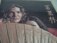 """Tommy Bolin, Private Eyes"" - Product Image"