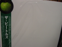 """The Beatles, The White Album  OBI (2 LPs)"" - Product Image"