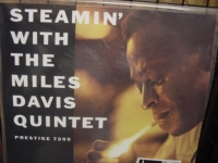 """Miles Davis Quintet, Steamin - 45 speed - 180 Gram - Numbered"" - Product Image"