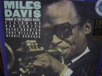 """Miles Davis, Cookin' At The Plugged Nickel - 180 Gram - CURRENTLY SOLD OUT"" - Product Image"