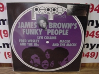 """James Brown, Funky People - 180 Gram - Double LP - CURRENTLY SOLD OUT"" - Product Image"