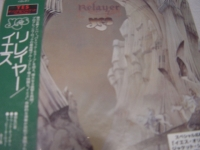 """Yes, Relayer - Japanese Mini LP Replica in a CD"" - Product Image"