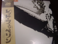 """Led Zeppelin, Led Zeppelin I - Japanese Replica LP in a CD (with OBI sash)"" - Product Image"