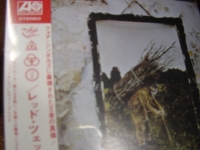 """Led Zeppelin, Led Zeppelin IV - Japanese Replica LP in a CD (with OBI sash)"" - Product Image"