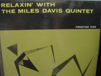 """Miles Davis, Relaxin - 180 Gram - LAST COPY CURRENTLY SOLD OUT"" - Product Image"