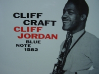 """Cliff Jordan, Cliff Craft"" - Product Image"
