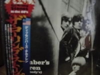 """The Rolling Stones, December's Children OBI"" - Product Image"