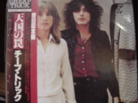 """Cheap Trick, Heaven Tonight- Min LP Replica In A CD - Japanesei"" - Product Image"