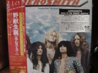 """Aerosmith, Aerosmith - OBI Mini"" - Product Image"