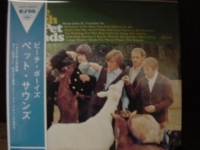 """The Beach Boys, Pet Sounds - OBI Mini"" - Product Image"