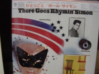 """Paul Simon, There Goes Rhymin Simon - OBI Mini"" - Product Image"
