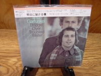 """Simon & Garfunkel, Bridge Over Troubled Water - OBI Mini LP Replica CD - Product Image"