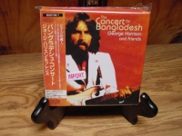 """George Harrison, Bagladesh Concert Box Set"" - Product Image"