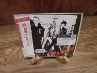 """The Clash, The Clash - OBI - LP Replica In A CD"" - Product Image"