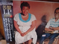 """Ella Fitzgerald & Louis Armstrong, Ella And Louis - 200 Gram Japan Pressed OBI LP"" - Product Image"