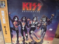 """Kiss, Destroyer - 200 Gram Japan Pressed OBI LP"" - Product Image"