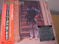 """Bob Dylan, Street Legal - LP Replica in a CD"" - Product Image"