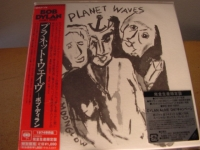 """Bob Dylan, Planet Waves - LP Replica In A CD"" - Product Image"