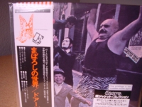 """THE DOORS, STRANGE DAYS -  JAPANESE OBI Mini LP Replica CD - CURRENTLY SOLD OUT"" - Product Image"