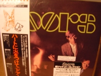 """THE DOORS, THE DOORS - JAPANESE OBI Mini LP Replica CD"" - Product Image"