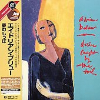 """Adrian Belew, Desire Caught By The Tail - OBI Mini Replica LP In A CD - Japanese"" - Product Image"