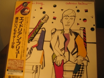 """Adrian Belew, Twang Bar King - OBI Mini LP Replica In A CD - Japanese"" - Product Image"