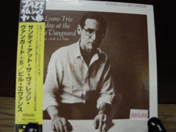 """Bill Evans, Sunday At The Village Vanguard - OBI Mini Replica LP In A CD - Japanese"" - Product Image"