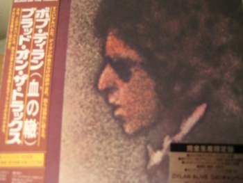 """Bob Dylan, Blood On The Tracks - OBI Mini LP Replica In A CD - Japanese"" - Product Image"