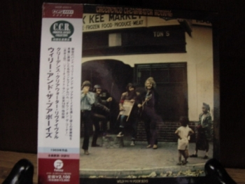 """Creedence Clearwater Revival, Willy And The Poor Boys - OBI Mini Replica LP In a CD - Japanese - CURRENTLY SOLD OUT"" - Product Image"