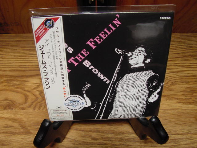"""James Brown, I Got The Feelin' - OBI Mini Replica LP in a CD - Japanese"" - Product Image"