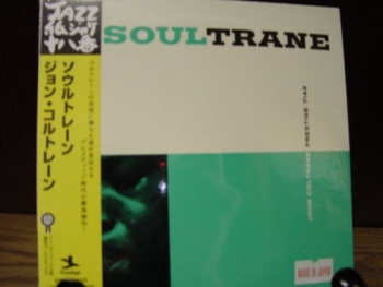 """John Coltrane, Soultrane - Mini LP Replica In A CD - Japanese"" - Product Image"