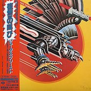 """Judas Priest, Screaming Vengeance - OBI Mini LP Replica In A CD"" - - Product Image"
