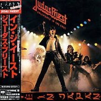 """Judas Priest, Unleashed - OBI Mini LP Replica In A CD - Japanese"" - Product Image"