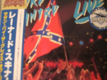 """Lynyrd Skynyrd - Live '87 Tour By The Grace Of God - OBI Mini LP Replica In A CD - Japanese"" - Product Image"