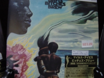 """Miles Davis, Bitches Brew - 2 Disc Set - OBI Mini LP Replica In A CD - Japanese"" - Product Image"