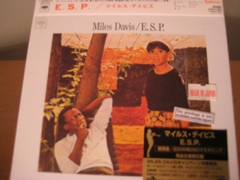 """Miles Davis, E.S.P. - OBI Mini LP Replica In A CD - Japanese"" - Product Image"