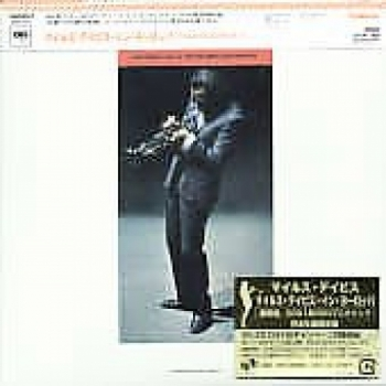 """Miles Davis, In Europe - OBI Miini LP Replica In A CD - Japanese"" - Product Image"