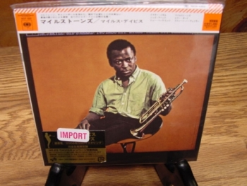 """Miles Davis, Milestones - OBI Mini LP Replica In A CD"" - Product Image"