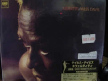 """Miles Davis, Nefertiti - OBI Mini LP Replica in A CD - Japanese"" - Product Image"