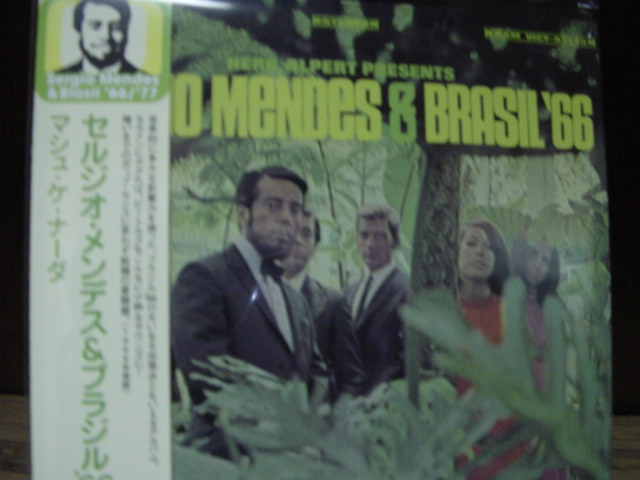 """Sergio Mendes & Brasil '66 - Japan OBI Replica LP in a CD - CURRENTLY SOLD OUT"" - Product Image"