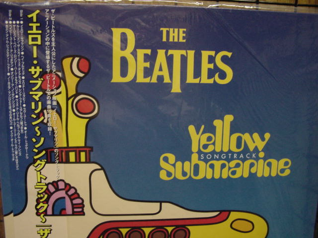 """The Beatles, Yellow Submarine Soundtrack"" - Product Image"