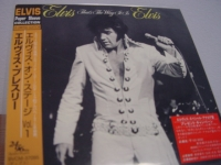 """""""Elvis Presley, That's The Way It Is"""" - Product Image"""