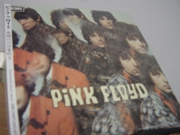 """""""Pink Floyd, The Piper At The Gates Of Dawn - CURRENTLY OUT OF STOCK"""" - Product Image"""