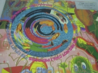 """The Red Hot Chili Peppers, The Uplift Mofo Party Plan (limited stock) - First Edition"" - Product Image"