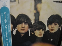 """The Beatles, Beatles For Sale"" - Product Image"