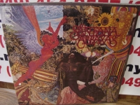 """Santana, Abraxas (Last Copy) - European Pressing"" - Product Image"