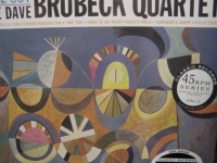 """""""Dave Brubeck, Time Out (4 LPs, only 500 ever made) - LAST OPY"""" - Product Image"""