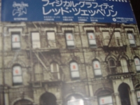"""Led Zeppelin, Physical Graffiti OBI (2 CDs) - Japanese Replica LP in a CD (with OBI sash)"" - Product Image"