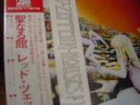 """Led Zeppelin, Houses Of The Holy - Japanese Replica LP in a CD (with OBI Sash)"" - Product Image"